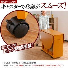 ダイニングテーブル5点セットセット5点伸縮伸長式テーブルダイニングセット伸長式ダイニングテーブルダイニングテーブルセット木製チェアー(イス、椅子)セットシンプルテーブル