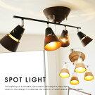 スポットライトシーリングシーリングライト4灯LED電球対応照明天井天井照明スポットクロスウッド調スチールリビング