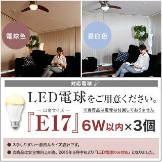 シーリングライトスポットライト照明器具ウッドサークル天井照明間接照明室内ライトモダン照明灯おしゃれオシャレ癒しリビング照明器具