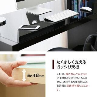 パソコンデスクデスク150cm幅ワークデスクPCデスクオフィスデスク机つくえ事務机本棚シェルフ本棚付きガラス