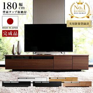 テレビボードTV台180cmTVボード完成品AVボードテレビラックTVラックAVラック国産日本製