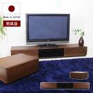 【国産完成品】テレビボードTV台TVボードAVボードテレビラックTVラックAVラック完成品国産日本製