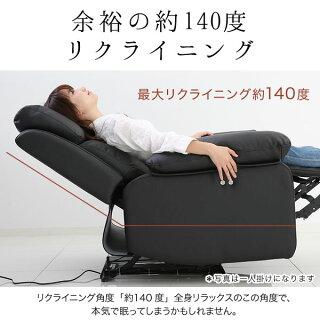 電動リクライニングソファ3人掛けソファーリクライニングセンサー三人掛け3人掛けソファ3人掛けソファーリクライニングソファリクライニングソファー3人用三人用sofaオットマン一体型合皮椅子イスいす開梱設置組み立て無料