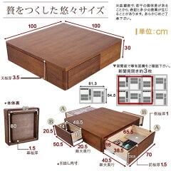 オールウッドテーブルローテーブルリビングセンターテーブル
