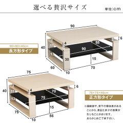 ローテーブルテーブルリビングセンターテーブルガラステーブルリビングテーブル(角型・四角形)モダンガラス製応接テーブルダークブラウンフリーテーブル