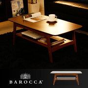 クーポン コーヒー テーブル リビング センター スライド ちゃぶ台