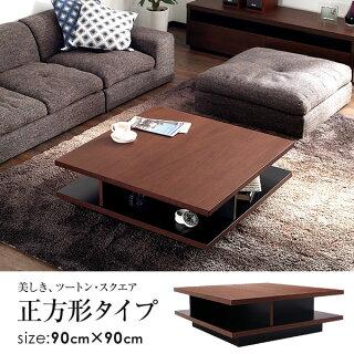 木製テーブルテーブルtableセンターテーブル折れ脚テーブル天然木ウォールナット製折りたたみリビングテーブル