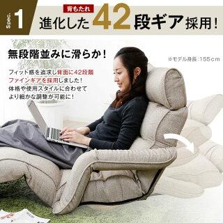座椅子42段ギア肘掛け肘付き一人掛けソファチェアリクライニング座いす座イス椅子リラックスチェアリクライニングチェアハイバックアーム付大きい肘掛いすイス