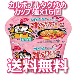 オットギリアルチーズラーメン4個濃厚チーズ韓国食品韓国お土産韓国ラーメン乾麺インスタントラーメンクリミソフト/リアルリーズ