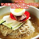 【送料無料】【麺+ソース】本客 ...