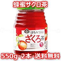 オトギQUEENザクロ茶ティーバック(20包)*1箱クイーン韓国食品韓国食材お茶伝統お茶健康お茶