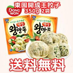 【送料無料】光東とうもろこしひげ茶340ml20本韓国お茶コーン茶トウモロコシヒゲ茶とうもろこし茶アイリスオーヤマ