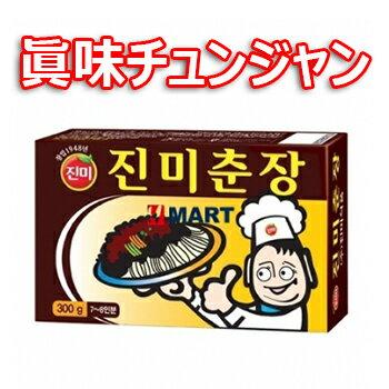 眞味 チュンジャン 300g 韓国 食品 食材 料理 調味料 中華料理 ジャージャー麺 ソース ジャージャー麺ソース 眞味チュンジャン