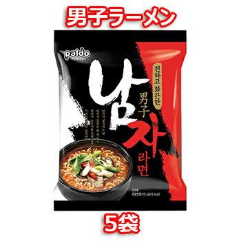 八道 男子ラーメン 5袋 韓国 料理 食品 インスタント ラーメン 乾麺 らーめん Paldo パルド