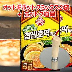 【送料無料】バッカスD10本入1963年発売炭酸を含まない韓国のエナジードリンクタウリン2000mg東亜製薬