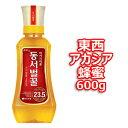 【訳あり50%割引】東西 アカシア はちみつ 600g 韓国産 蜂蜜 健康 人気 瓶 完熟 冷え性 ダイエット