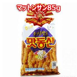 マットンサン 85g 韓国 食品 料理 食材 お土産 お菓子 おやつ おつまみ スナック デザート