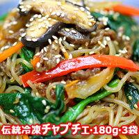【冷蔵便】国内生産手作り万能葱キムチ200gねぎキムチ当日漬けたものを発送新鮮無添加本場の味韓国食品食材料理おかずおつまみ