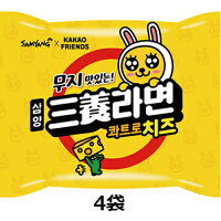 スンチャン貝いわしヤンニョム味噌450g韓国食品食材料理味噌調味料発酵食品だし入り味噌素