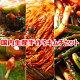 【送料無料・冷蔵便】国内生産手作りキムチ 3種 セット カット胡瓜キムチ500g + カッ…
