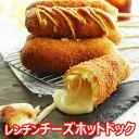 【送料無料・冷凍便】ソウル チーズ ホット ドッグ 50袋 新大久保名物 韓国 食品 お菓子 菓子 スナック おやつ ホットック