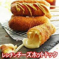 【冷凍便】ソウルチーズホットドッグ3袋新大久保名物韓国食品お菓子菓子スナックおやつホットック