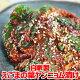 【冷蔵便】自家製 えごまの葉 ヤンニョム漬け 500g キムチ 本場の味 韓国 食品 食材…