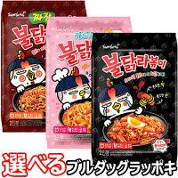 新商品ブルダックラポッキ1袋(2人前)韓国グルメ韓国食品食材料理お土産ラッポッキラッポキラポキチョル麺トッポキトッポッキプルダックブルダッグ