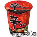 【送料無料】農心 辛ラーメン カップ麺(小)30個入り 韓国版 業務用 韓国 食品 食材 インスタント ラーメン 乾麺 辛ラーメン カップ 非常食