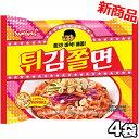 新商品 三養 天ぷら チョル麺 140g 4袋 韓国 食品 食材 インスタント ラーメン 乾麺 非常食