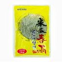 【送料無料】業務用 宋家 春雨 3kg 韓国 食品 料理 食材 ジャプチェ ジャプチェ ジャプチェ用麺 はるさめ おかず おつまみ