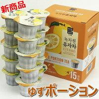 業務用清静園スンチャンコチュジャン900g1袋ビニール袋タイプ韓国食品食材料理辛い唐辛子味噌調味料韓国ソース