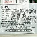 HACCP 認定 明太子 味付 のり 8切8枚 72袋 韓国 食品 食材 料理 おかず 海苔 お弁当用 のり 味付海苔 ふりかけ おつまみ ご飯のお供 3