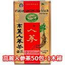 GIFT用 木箱 高麗 人参茶 50包 1箱 韓国特産品 食