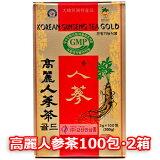 【送料無料】紙箱 高麗人参茶100包*2箱 韓国特産品 健康食品 韓国茶 お中元 ギフト お祝い 伝統茶 健康茶