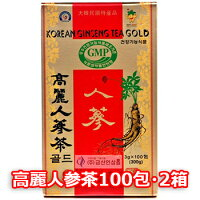 【送料無料】木箱高麗人参茶50包*2箱(紙箱)韓国特産品健康食品GIFT用韓国茶お中元ギフトお祝い伝統茶健康茶
