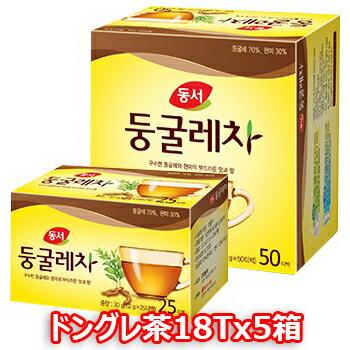 【送料無料】 東西 ドングレ茶 18T 5個 ドゥングレ茶 ドンソ ティーバッグ タイプ 韓国 お茶 ダイエット茶 健康茶 アマドコロ