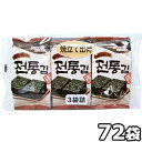 [焼き立て]韓国伝統海苔 9切×10枚 3P×24袋 海苔 韓国海苔 ふりかけ 韓国食品 味付けのり ジャバン ふりかけ 韓国お土産 プレゼント おかず おつまみ ご飯のお供