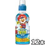 【送料無料】ポロロ ミルク味 ジュース 235ml 12本 パルド ヤクルト お子様 子供 赤ちゃん 栄養 飲料 韓国 韓流 食品 大人気