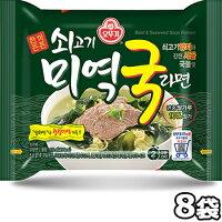 濃いカラマンシーエキス100%480g韓国緑茶元製造果汁100%ウォーターエイドサラダヨガト各種料理希釈タイプ美酢ミチョ