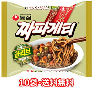 【送料無料】チャパゲティ 140g 10袋 農心 韓国 料理 食品 インスタント ラーメン らーめん 乾麺 韓国風 ジャジャン麺 ジャージャー麺