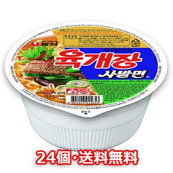 麺類, ラーメン  24