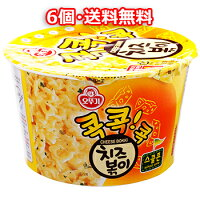 農心ヤンニョムチキンカップラーメン122g1個チキンラーメンカップ麺インスタントラーメン韓国防災用非常食保存食話題商品