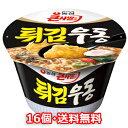 【送料無料】農心 天ぷら うどん カップ麺 111g 16個