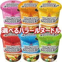 農心辛ラーメンキムチカップ68g小5個韓国料理食品インスタントラーメン即席カップめん乾麺らーめん