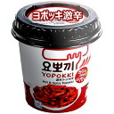 【新商品】モチモチ 激辛味 即席 ヨポッキ 120g 1個 即席カップトッポキ トッポギ トッポッキ トッポキ インスタント おやつ 韓国食品
