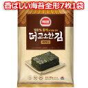 ヘピョ 海苔 全形 7枚入 お弁当用 韓国 のり 味付海苔 ...