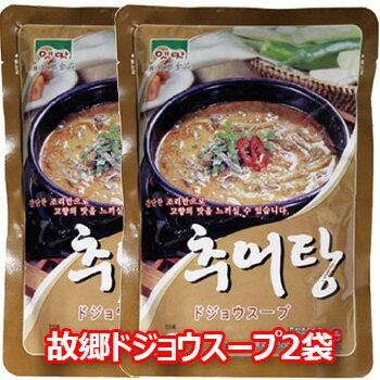 【送料無料】故郷 コヒャン チュオタン ドジョウスープ 500g 2袋 韓国 食品 料理 食材 レトルト コク深い チゲ 鍋 保存食 非常食 防災食