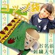 【みつばリーフ+Sewingシリーズ】コップ袋