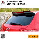 マクストンデザイン Audi RS3 8P (2011-2012) アウディ RS3 8...